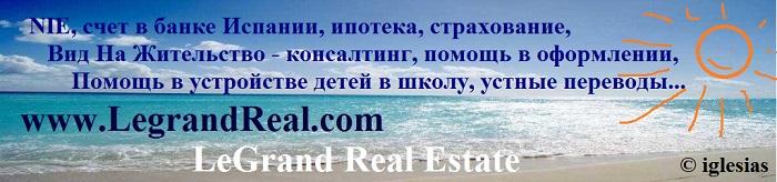 Образец приглашения резидента Испании родственнику из России, Форум Испания - казахский, русский, украинский